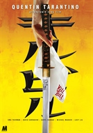 Kill Bill (HD)